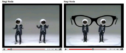 Nagi Noda Youtube video stills